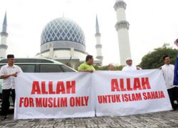 Файл:Malaysia Allah for Muslims only.jpg